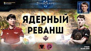 НОВАЯ БИТВА ЧЕМПИОНОВ: INnoVation и Serral в сиквеле суперматча StarCraft II