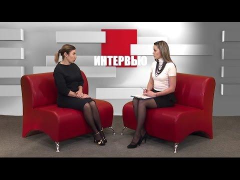Стоимость квартир в Бийске (интервью с Ольгой Казанцевой, Бийское телевидение)