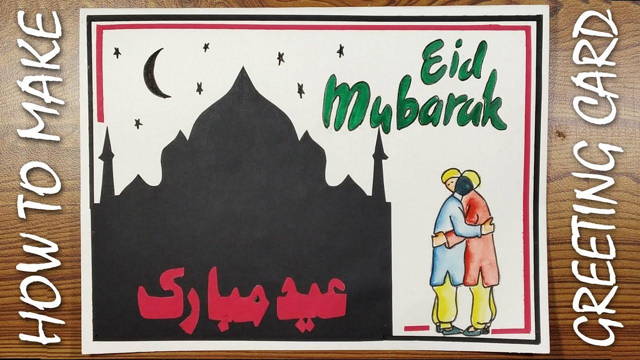 eid mubarak cards easy  how to make eid mubarak cards
