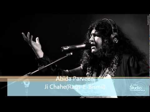 Ji Chahe Abida Parveen
