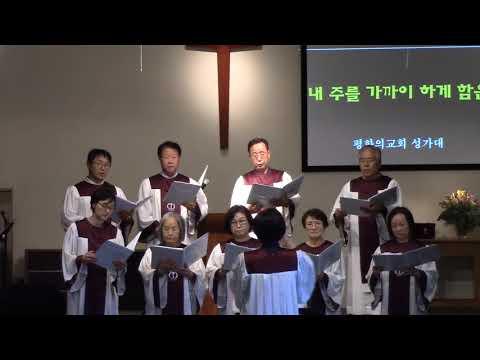 170820 내 주를 가까이 하게 함은 Choir