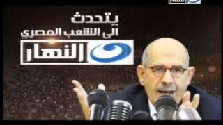 Dr Mohamed Al Barad'i on Akher Al Nahar 29 11 2012