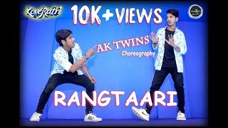 Rangtaari Dance Video | Loveyatri | AK Twins choreography | Aayush Sharma | Yo Yo Honey  Singh
