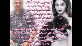 كل القصائد - مروان الخوري