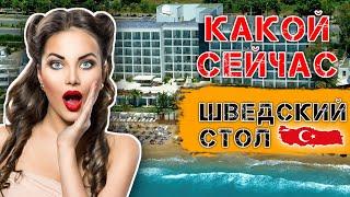 Шведский стол по новому Отдых в Турции 2020 отель Yalihan UNA hotel 4