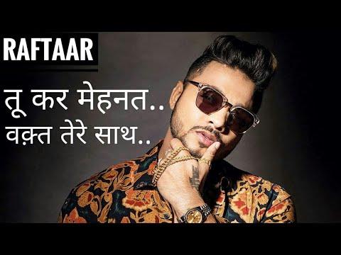 Raftaar Tu Kar Mehnat Waqt Tere Sath Motivational Video