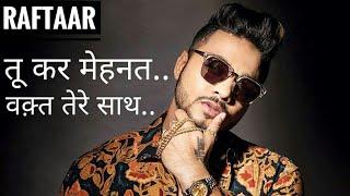 Raftaar | Tu Kar Mehnat Waqt Tere Sath | Motivational Video