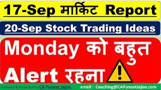 Stock Market Crash Today | Share Bazar Crash Today | #ShareBazar Today | Share Market Report Today