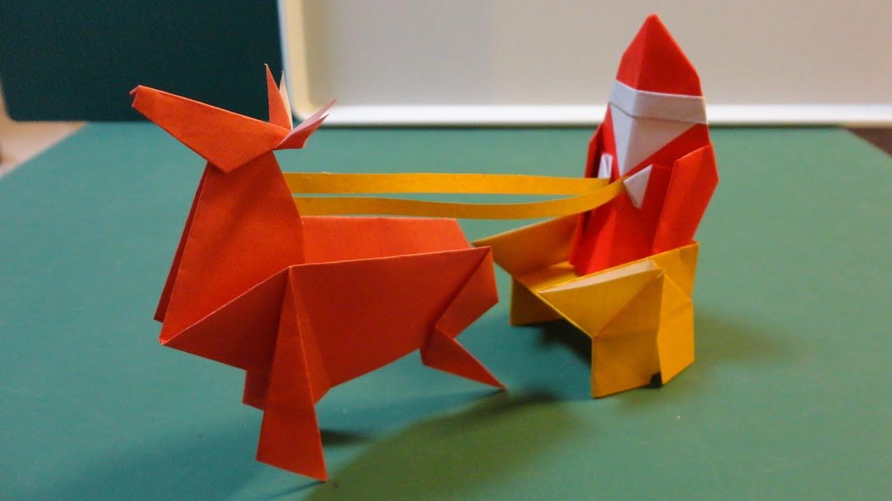 すべての折り紙 折り紙いろいろな折り方 : クリスマス「トナカイ」折り紙 ...