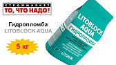 $8. 50; buy it now; free shipping. 88 watching; |; 659. Mack's aqua block earplug swimming putty silicone ear plug learn to swim new 12p. $6. 99. Buy it.