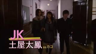 映画 PとJK 特報 浜崎慶美 動画 25