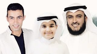 مصطفى مصطفى ﷺ   مشاري راشد العفاسي وابنه محمد بصوت المنشد احمد الالفي بدون مؤثرات