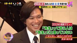 ドラマ「耳朶をつくった男 阿久悠物語」インタビューにて.