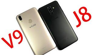 Samsung J8 vs Vivo V9 Speed Test, Memory Management test and Benchmark Scores