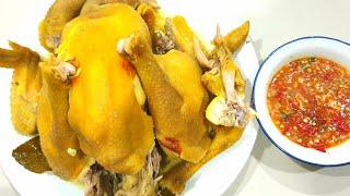 ไก่เหนียวต้มน้ำปลา พร้อมน้ำจิ้มรสเด็ด l อร่อยพุง #เฟิร์มอร่อยจากเม้น