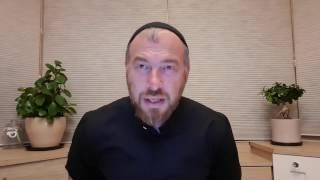 КАББАЛА - О ПОЗИТИВНОМ НАСТРОЕ урок 3