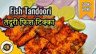 Authentic Fish Tandoori Or Fish Tikka Punjabi Recipe By Chawla's Kitchen Episode #243