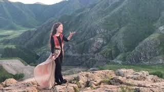 Полина Королева - Встань рядом со мной