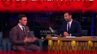 Николай Соболев на вечернем Урганте! Угар!!!