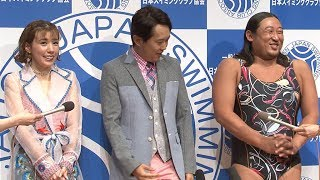 女優の仲里依紗と俳優の金子貴俊、お笑いトリオ・ロバートの秋山竜次が...