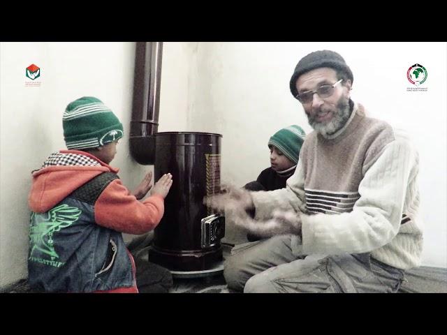 توزيع مدافئ الجمعية الكويتية للإغاثة- - الباب