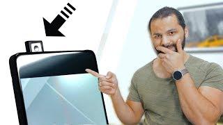 انسى الجالاكسي وايفون .. هذا هو هاتف المستقبل !