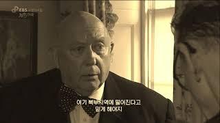 Churchill - Brian Holdom for  KBNE Korean TV