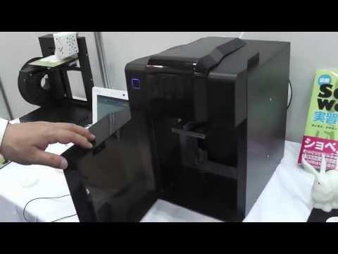 3D印表机「UP! Mini 3D」实作