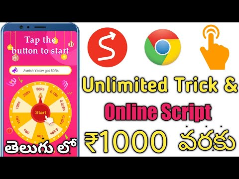 Download Lopscoop Unlimited Trick Telugu| Get Unlimited Spins Every