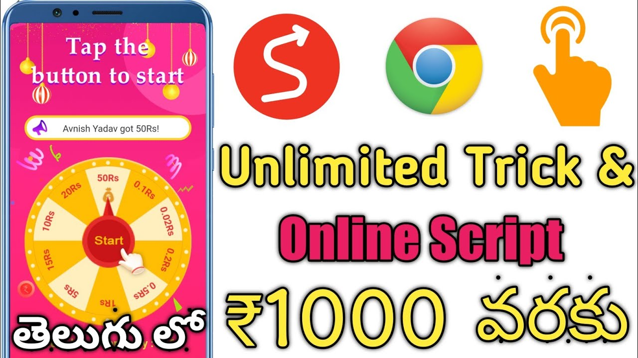 Lopscoop Unlimited Trick Telugu| Get Unlimited Spins Every Second| Guaranty  Earn 10 Per Device|