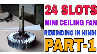 24 slot Mini ceiling fan full Re winding in Hindi part-1 (छोटा छत वाला पँखा बाँधना सीखें हिंदी में)
