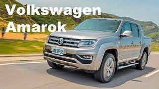 德製皮卡 迎戰險惡路面!Volkswagen Amarok Aventura