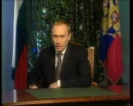 Новогоднее обращение Путина, 1999/2000 год - Видео приколы ржачные до слез