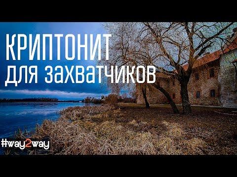 Староконстантиновский замок и Усадьба Чечеля ( Самчики) Старкон | Путешествия Way2Way