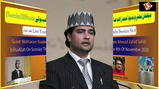 Promo Live Session 16 With Respected Brother Mohtaram Nadeem Ahmad Zahid Sahib 8 Nov. 2020.