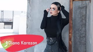 Diana Karazon - Hob Taqlidi [Lyric Video] / ديانا كرزون - حب تقليدي