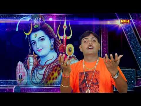 Miss Gori Rani Bhole Song Jukebox # Suresh Gola # Top Shiv Bhajan 2017 # भोले बाबा भजन DJ Hit Song