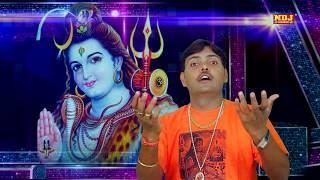 Miss Gori Rani Bhole Song Download Suresh Gola Top Shiv Bhajan 2017 DJ Hit Song