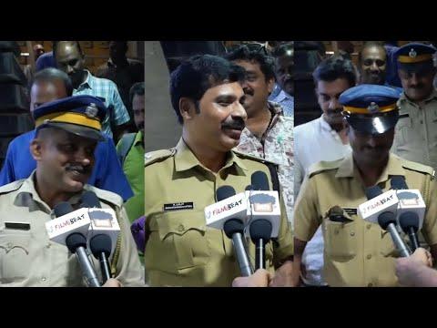 അഞ്ചാം പാതിര, പോലീസ് ഉദ്യോഗസ്ഥർക്ക് പറയാനുള്ളത് !! | Anjaam Pathira Special Show Response