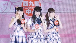 AKB48 Fan meeting in Hong Kong 2014.12.04 北原里英(Rie Kitahara) 小...