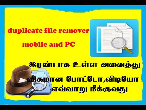 Duplicate file finder/image/videos/mp3/ remover /tamil