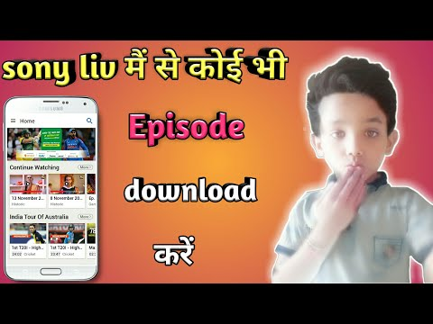 how to download sonyliv videos in pc   cool as tech - YouTube