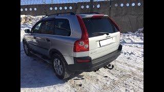 Проверка авто Ижевск. Осмотр Volvo XC90, 2005