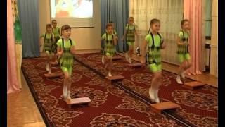 Физкультура Танец на степах