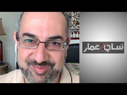 اليهود في الدراما العربية  - 23:58-2020 / 5 / 21