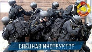 БОЕВИК КОМЕДИЯ - СПЕЦНАЗ ИНСТРУКТОР 2017 / СЕМЕЙНЫЙ ФИЛЬМ