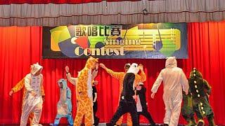 2015年度裘錦秋中學屯門歌唱比賽 6C
