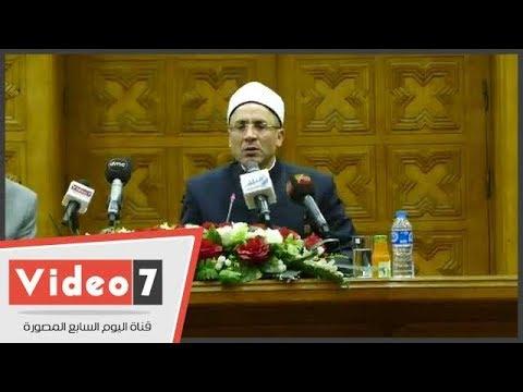 مجمع البحوث الإسلامية: القوات المسلحة أثبتت أن مصر مقبرة الغزاة  - 13:22-2018 / 3 / 11
