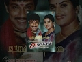 Azhagesan Tamil Full Movie