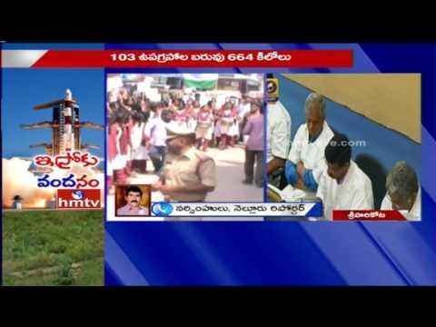 Journalists Awareness Rally In Nellore For ISRO's PSLV- C37 Success   ISRO   HMTV